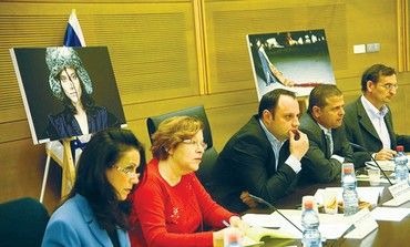 Knesset meeting on fur