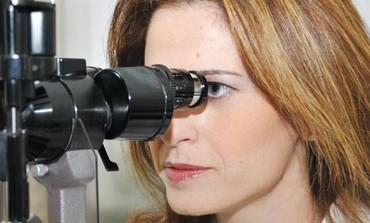 Eye examination - Photo: Courtesy Rabin Medical Center