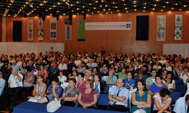 Hadassah Medical Organization health conference
