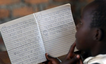 Hebrew homework in Mbale east of Uganda's capital
