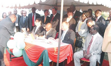 Israel, Kenya, Germany sign fishing agreement.