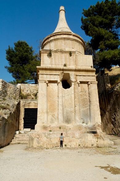 Pillar of Abshalom (BiblePlaces.com)