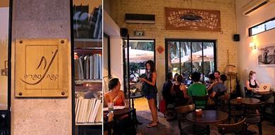 Cafe Noah top 5 laptop coffee shops in tel aviv lifestyle