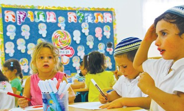 KINDERGARTEN BEGINS in Migron