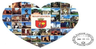 Warsaw Ghetto passport stamp (Courtesy)