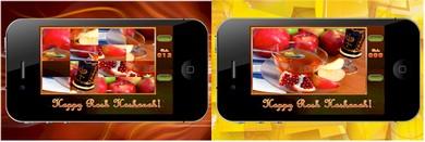 Rosh Hashana sliding puzzle app