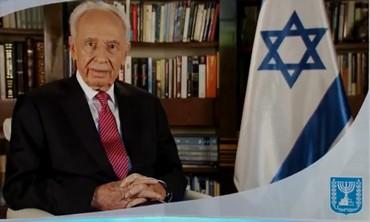 President Shimon Peres in holiday greeting - Photo: Screenshot