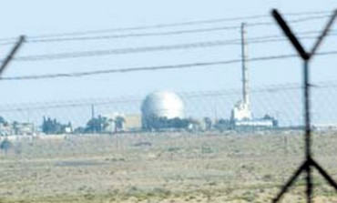 dimona reactor