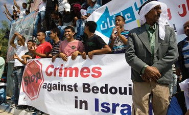 BEDUIN TAKE part in a protest in Beersheba