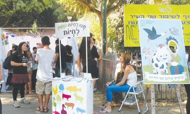 A SUCCA for Peace with Animals in TA's Meir Park