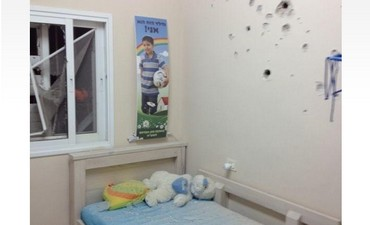 Bedroom damaged in Grad rocket attack