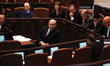 Netanyahu and his cabinet at the Knesset