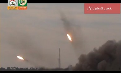 Still from Hamas video of rocket fire.