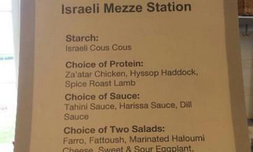 Menu of Israeli Mezze Station - Photo: Courtesy