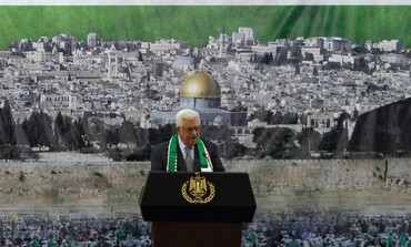Abbas gives speech marking Yasser Arafat's death