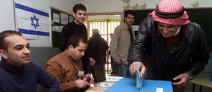 Israeli-Arab man casts his vote [file photo]