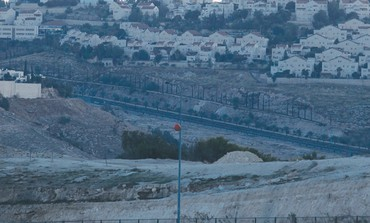 THE AREA in Ma'aleh Adumim known as E1