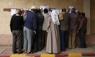 Egyptians vote in referendum