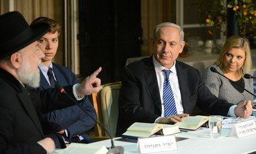 Prime Minister Netanyahu at Bible study circle