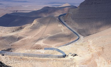 Border fence between Israel, Egypt