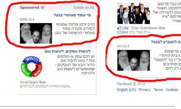 The offending advertisements feature Bennett with 