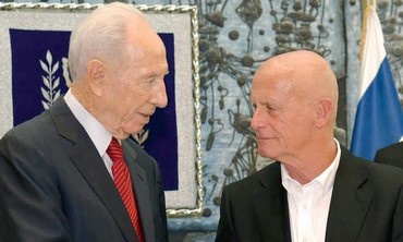 President Peres with Akim Chairman Ami Ayalon