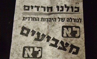 Flyer calling anti-Zionist haredim not to vote.
