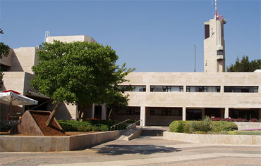 The grounds of the Hebrew University of Jerusalem.