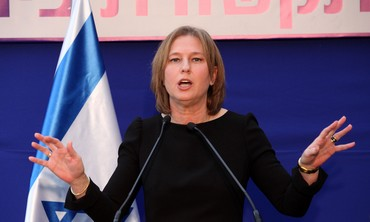 Tzipi Livni at the President's residence, January 31, 2013.