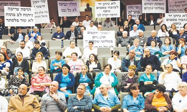 Hadassah Medical organization employees demonstrate
