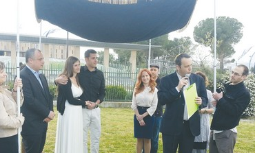 UNDER THE 'huppa,' outside the Knesset: A wedding attended by five MKs.