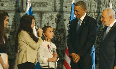 NICOLE UZLANER talks to US President Barack Obama at the President's Residence
