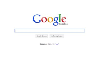 Google's Palestinian edition homepage