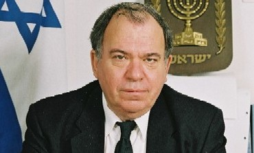 Judge Nissim Yeshaya.