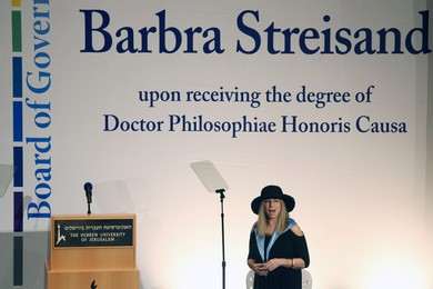 BARBRA STREISAND receives an honorary  doctorate at Hebrew University of Jerusalem at the Mount Scopus campus  Monday afternoon. (Marc Israel Sellem)
