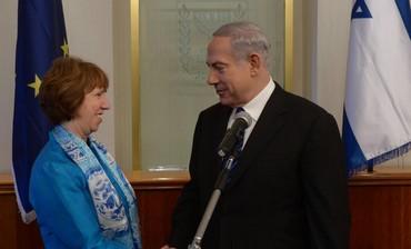 PM Netanyahu meets EU foereign policy chief Ashton (GPO)