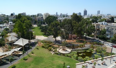 Kiryat Sefer Park from the Eastern end ( Itai Palti)