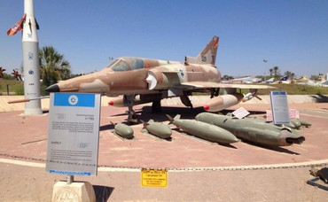 IAI KFIR C-7, developed in the 1980s and was critical for security missions along the Lebanese border (Janis Raisen)