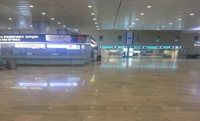 Photo of passport control at Ben-Gurion Airport taken by alleged Iranian spy Ali Mansouri (Courtesy Shin Bet)