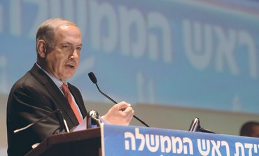 Prime Minister Binyamin Netanyahu speaks yesterday in Tel Aviv at the conference on economic issues. Photo: Avi Ohayon/GPO