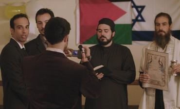 The 15th annual Jewish Film Festival (Courtesy)