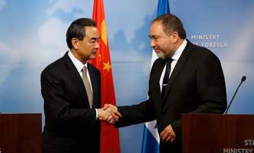 Israel FM Avigdor Lieberman meets Chinese counterpart Photo: REUTERS/Amir Cohen