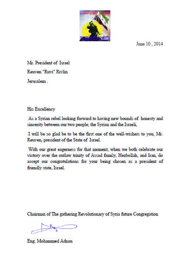 President-Elect Rivlin Gets Letter Of Congratulation From Syrian
