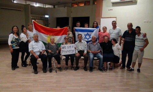 Kurdish Israelis