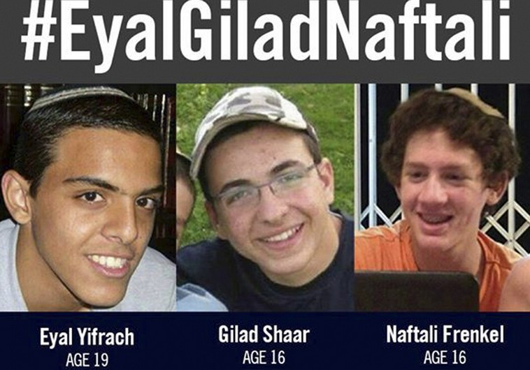 Hamas officially Takes Credit For Kidnap and Murder of Israeli Teens