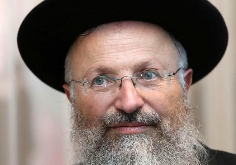 Leave no Palestinian alive: Israeli rabbi