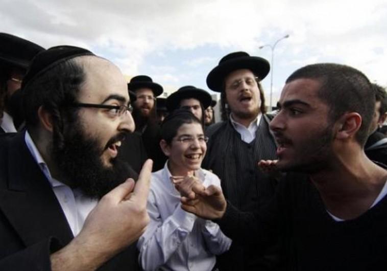 Beit Shemesh Clash in Beit Shemesh