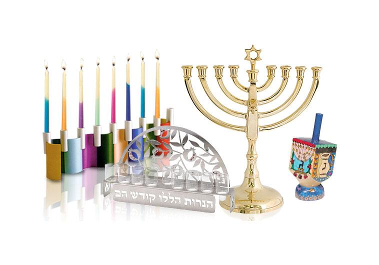 The Best Hanukkah Gift Ideas Jerusalem Post