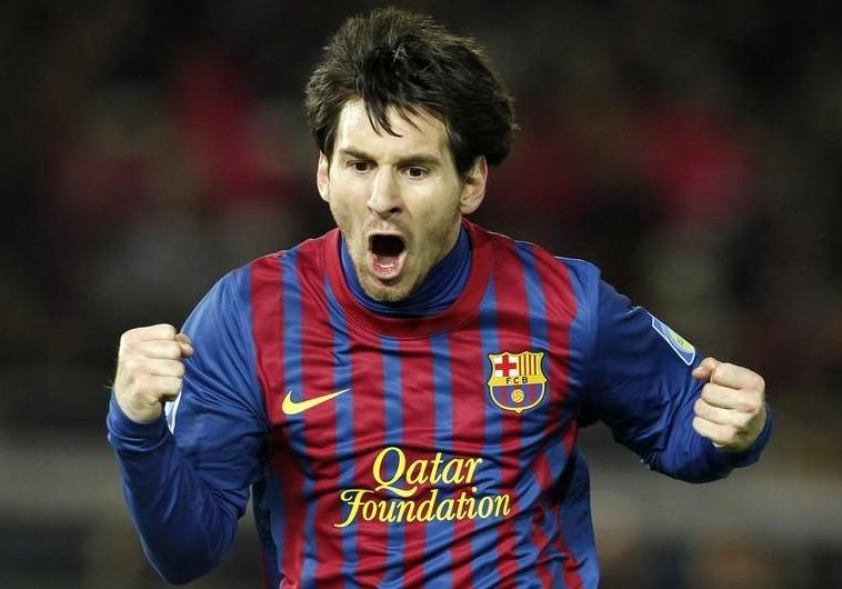 Patrocinio FC Barcelona