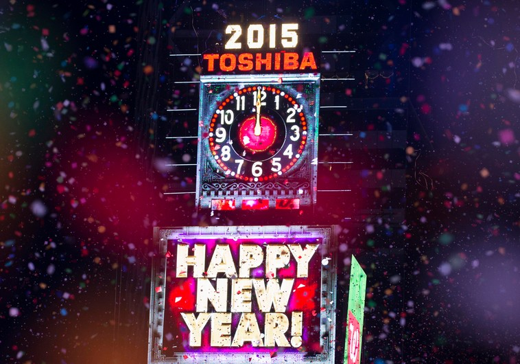 Suspected ISIS backer held for New York New Year's Eve attack plot ...